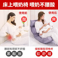 Feeding artifact newborn feeding chair breastfeeding chair pillow baby baby holding pillow pillow waist bed stool back