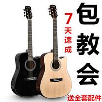 41 pouce débutant guitare 38 pouces ballade pratique 40 pouces étudiants masculins et féminins Jita guitare instrument journal noir
