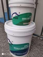 HF双组分喷涂聚脲 弹性防水涂料 屋顶水池防腐游泳馆防水防腐涂料图片