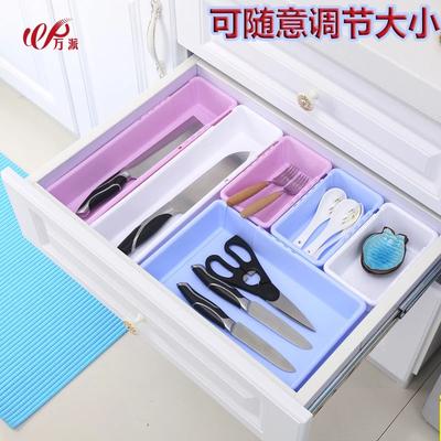 可调节收纳格抽屉整理盒厨房餐具收纳盒分隔长方形塑料小盒子