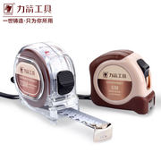 Force arrow tape measure 3 m 5 m 7.5 m 10 m steel tape measure box ruler woodworking ruler measurement tool toughness
