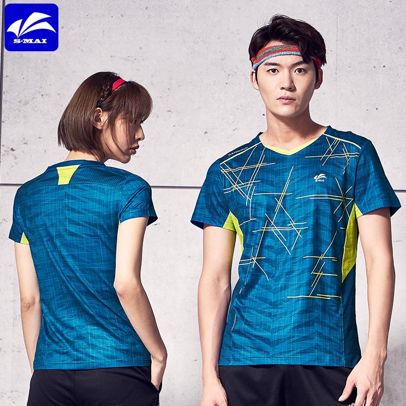 butiky速迈夏季新款羽毛球服男女款速干透气乒乓球运动比赛服上衣