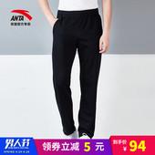 安踏运动裤男直筒长裤 2018新款官方正品春夏季薄款宽松大码裤子