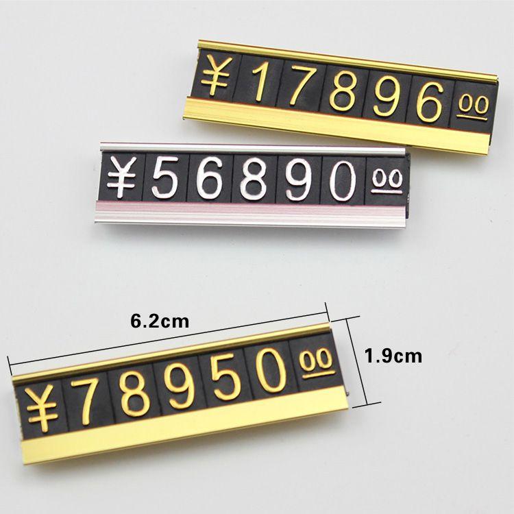 标价签平面粘贴标价牌高档铝合金属价位牌家具家电卫浴粘贴价码牌