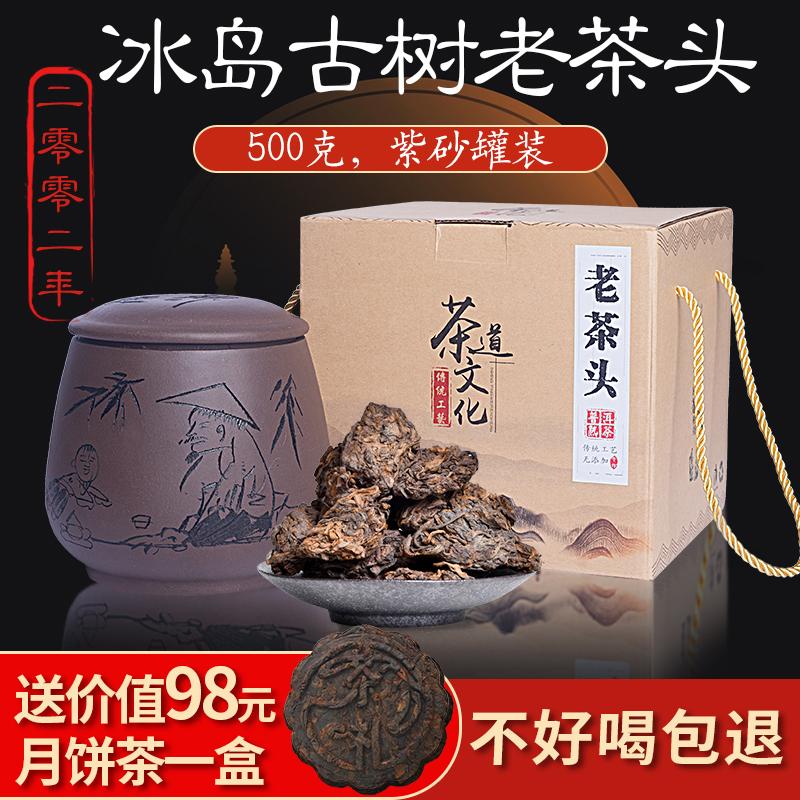 Оригинальный зеленый чай Артикул 600019621967