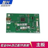 Chi xing applies Canon 2900 motherboard Canon 2900 interface board LBP2900 motherboard printing board