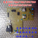 Brother 7055 7057 7060 7360 7470D Lenovo 7400 7450 7600 7650DF high voltage board