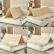可定制可折叠床板条 实木 护腰 经济型加厚双人1.8米1.5米木床板