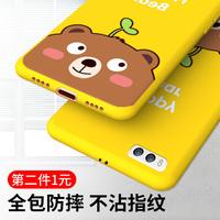 小米3手机套可爱