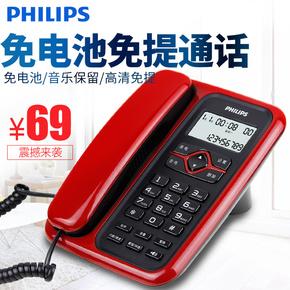 飞利浦 电话机座机 CORD020 座式 固定家用办公电信坐机 创意