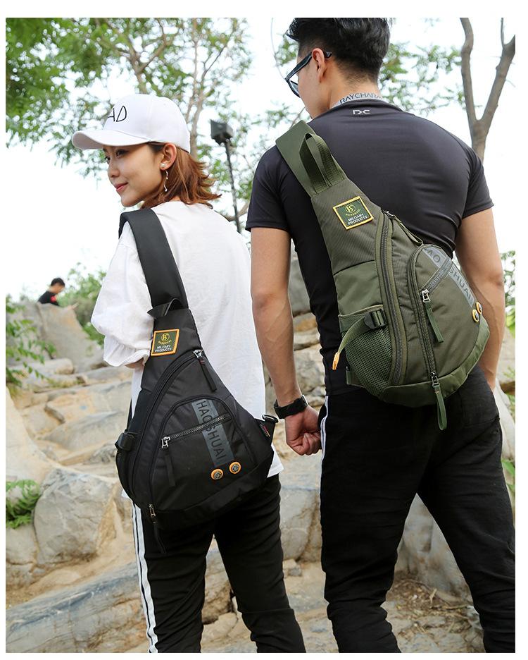Мужские рюкзаки через плечо Артикул 569922042307