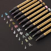 粗头金属笔黑卡白卡牛卡覆膜相册专用油漆笔涂鸦彩色记号签字