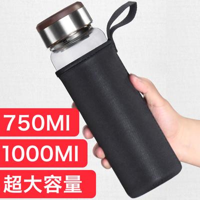 卡西诺玻璃水杯便携大容量1000ml过滤泡茶杯子男耐热随手杯车载杯