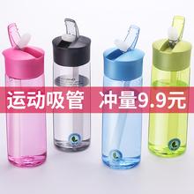 卡西诺吸管杯成人水杯塑料便携户外运动水壶男女儿童随手杯子