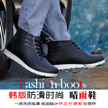 Men's Four Seasons Rain Boots Flat Bottom Waterproof Shoes Fashion Winter Anti-skid Fishing Warm Outdoor Plastic Field Shoes