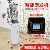 智能陶瓷烫发机 烫发机美发店烫发机器热烫机器24v理发店 新款 数码图片