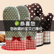 2只装 烘焙专用手套厨房耐高温手套加厚隔热烤箱微波炉 防烫手套
