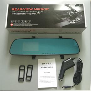 车载高清1080P后视镜汽车行车记录仪广角 循环录像 保险车险礼品