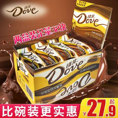 德芙巧克力丝滑牛奶排块礼盒装旗舰店官网正品零食糖果圣诞节礼物