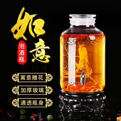 磨砂广口泡酒玻璃瓶带龙头家用20斤30斤药酒密封罐酿酒坛子大酒缸