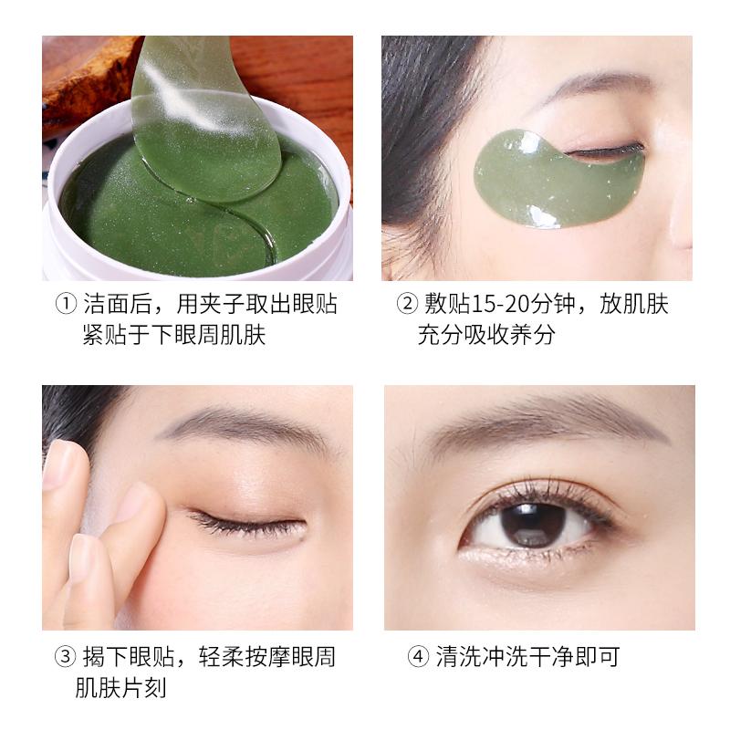 孕产妇可以用的眼膜贴哺乳期纯补水天然紧致去细纹黑眼圈眼袋眼霜