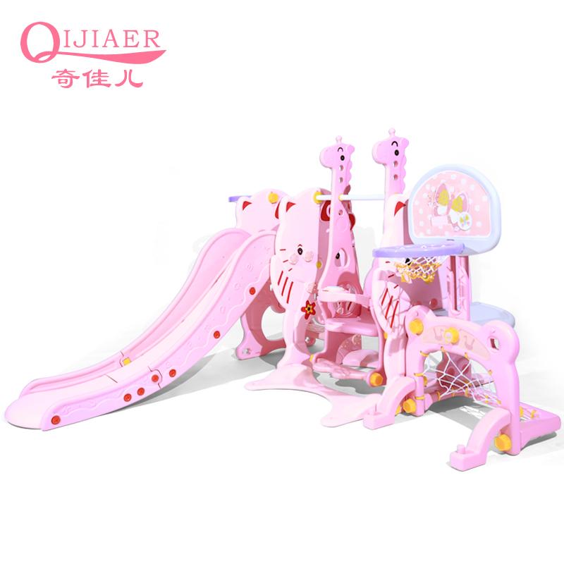 滑滑梯室内家用儿童滑梯秋千组合多功能宝宝滑梯婴儿玩具小孩滑梯