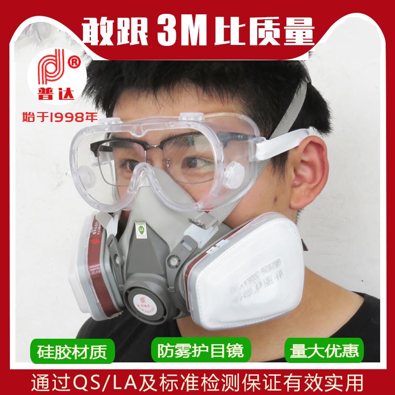 Респираторы от газа и ядовитого дыма  Артикул 595640870217