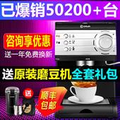 意式咖啡机家用商用全半自动蒸汽奶泡速溶 KF6001 东菱 Donlim