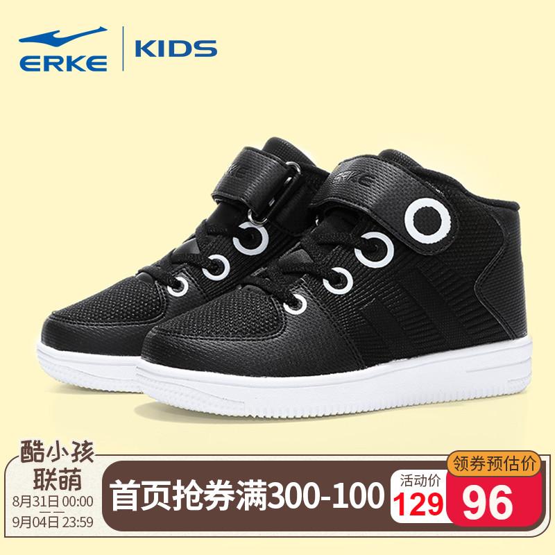 鸿星尔克童鞋男女童冬季高帮棉鞋新款中大童儿童保暖跑步加绒