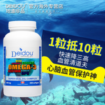 Deidou Arctic Compound seal Oil omega-3 cardiac and cerebrovascular enhancement resistance to stroke 300 capsules