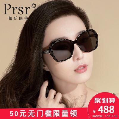 帕莎太阳眼镜女2018年新款大框时尚帕沙配近视偏光潮人开车墨镜