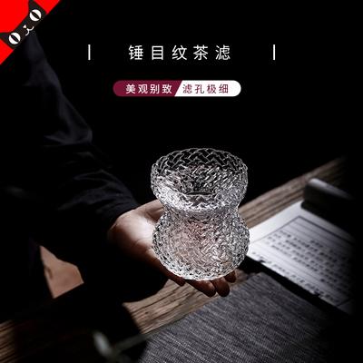 云术 耐热玻璃茶漏茶滤茶滤网不锈钢茶隔过滤器 功夫茶具零配件