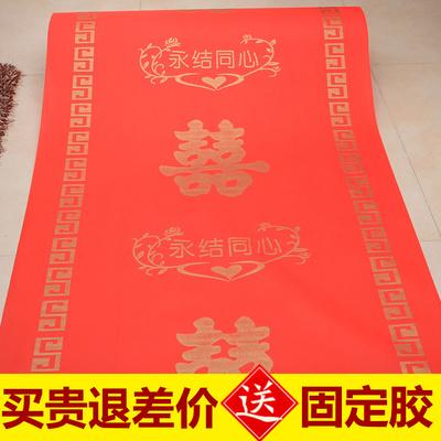 婚礼红毯一次性地毯结婚用红色结婚地毯楼梯婚庆家用卧室喜庆走廊
