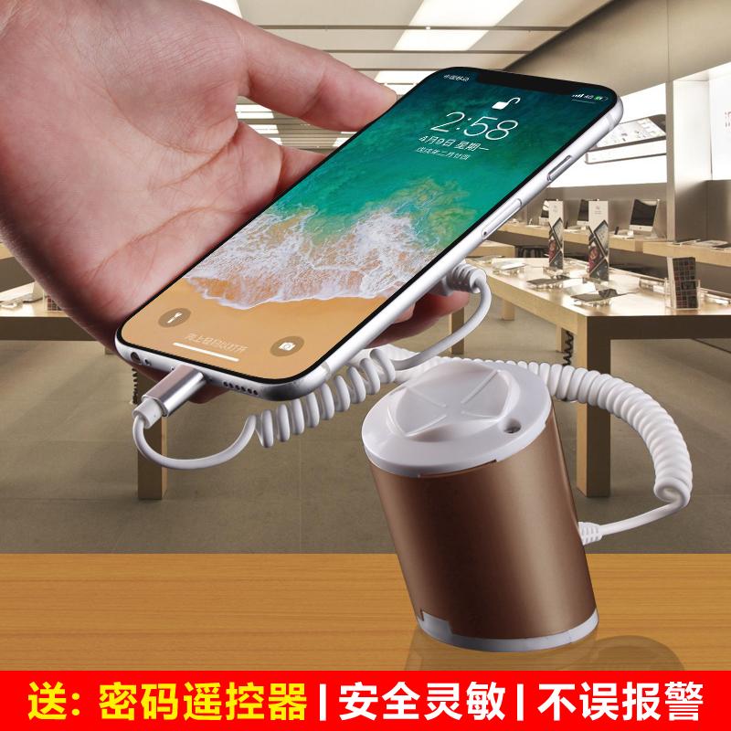 迪斯意手機防盜器展示架托體驗座臺華為VIVO蘋果平板充電報警器鎖