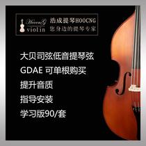 Cordes de basse fois grande chaîne bass violoncelle chaîne chaîne Big Bass strings Sarah Big Bass accessoires
