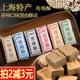 上海特产传统老味道麻酥糖糕点花生腰果芝麻绿豆核桃豆酥糖500克