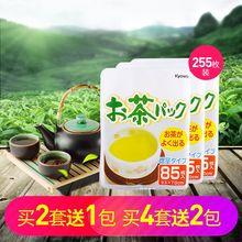 日本进口3件套一次性茶包袋空茶叶包中药煲汤包过滤包255枚泡茶包