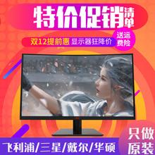 二手显示器台式电脑电脑二32寸网吧IPS27寸液晶屏2K曲面HDMI144Hz