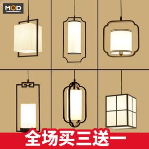 新中式小吊灯单头中国风吧台餐厅三头吊灯走廊玄关过道床头吊灯具