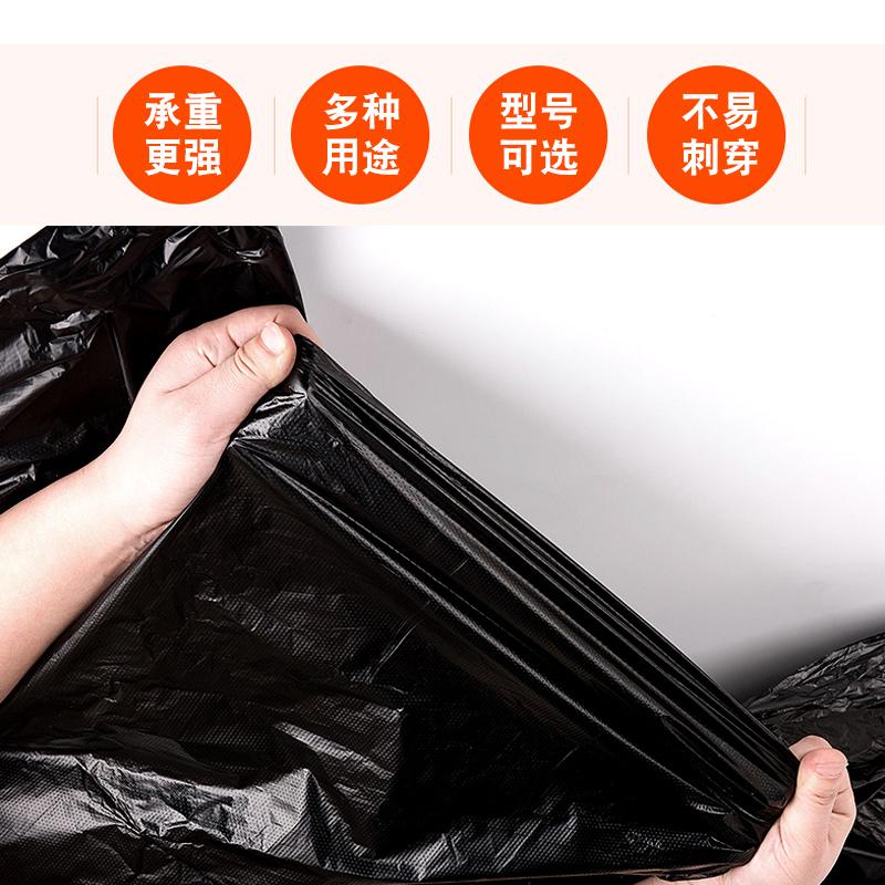 大垃圾袋大号酒店家用加厚黑色60环卫80塑料100物业120超大商用