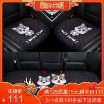 冬季汽车坐垫女毛绒单片车垫三件套座垫卡通无靠背小毛垫四季通用