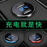 现代车载充电器快充汽车一拖二多功能点烟器插头车用usb手机车充