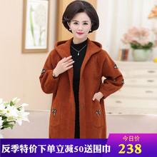 中长款 羊绒外套女开衫 休闲 妈妈秋冬防水貂绒大衣40 50岁中年女装图片