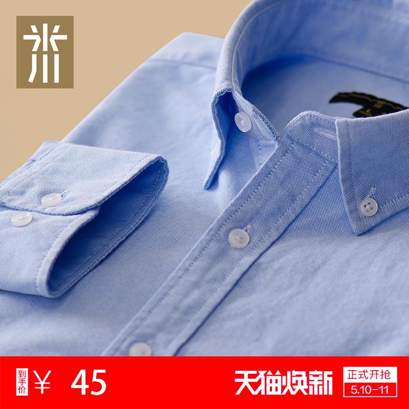 色全棉衬衫