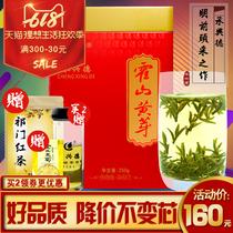 罐装250g安徽独一家特级霍山黄芽年新茶叶头道采摘嫩芽2018