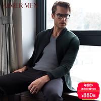 爱慕先生品牌莫代尔加棉螺纹立领男士外穿拉链长袖上衣81A501