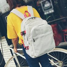 韩版双肩包女大容量旅行背包学院风初高中学生书包多层电脑包15.6