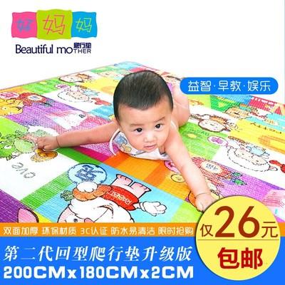 婴儿宝宝爬行垫加厚 2cm爬爬垫双面环保儿童泡沫地垫拼接客厅家用