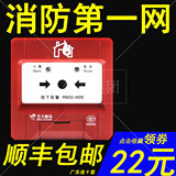 Beida Jade Bird Hand Report JBF4121/P replaces JBF-301/P manual fire alarm button with telephone jack