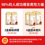 Wubao tea man long-lasting ginseng 枸杞 red jujube tea non-flower tea combination eight treasure health tea male kidney kidney tea